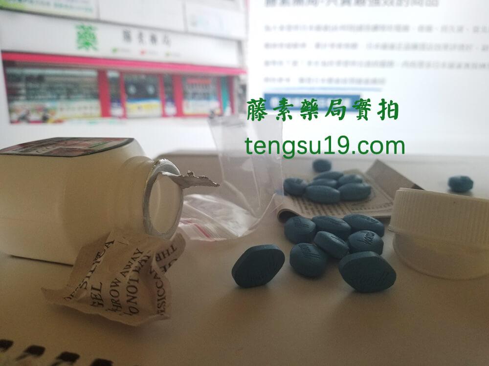 日本藤素作用藥性