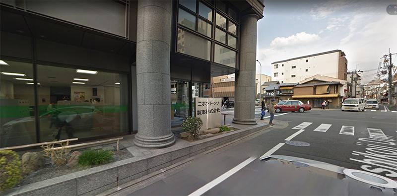 日本藤素廠家1
