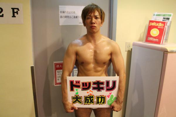 日本藤素男優