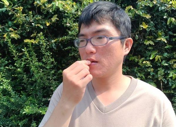 日本藤素試用1